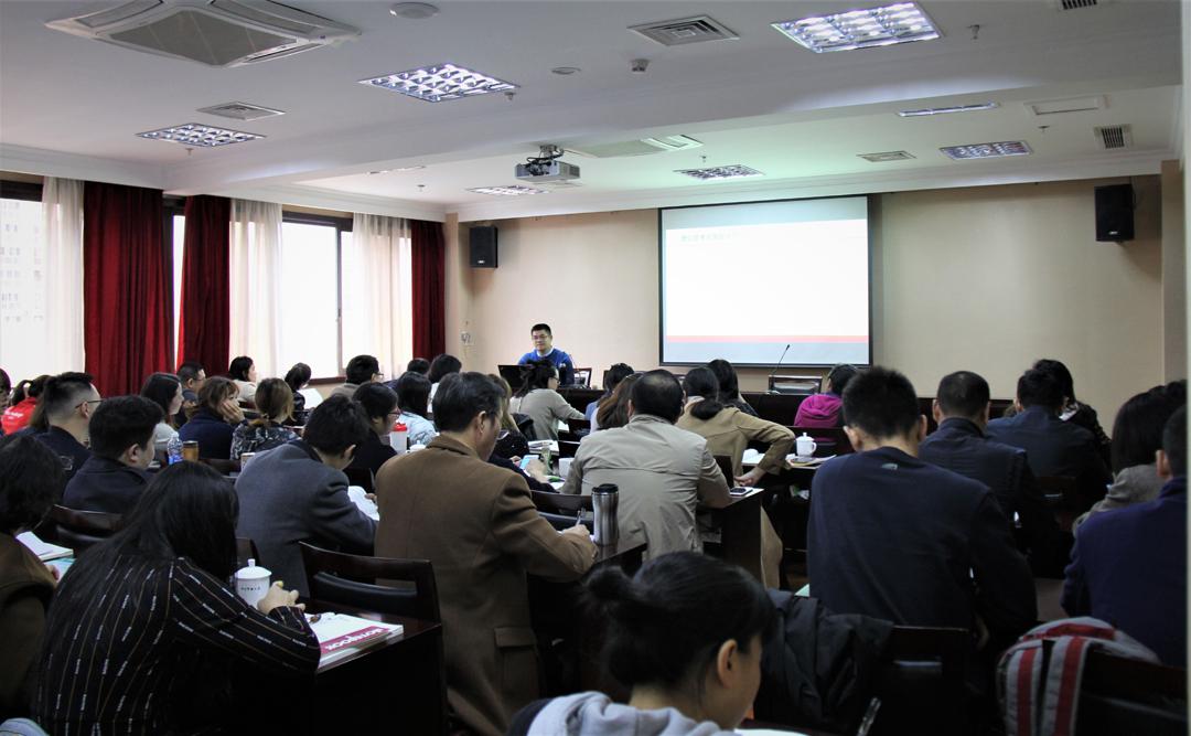 关于开展2019年下期劳动关系协调员(师)